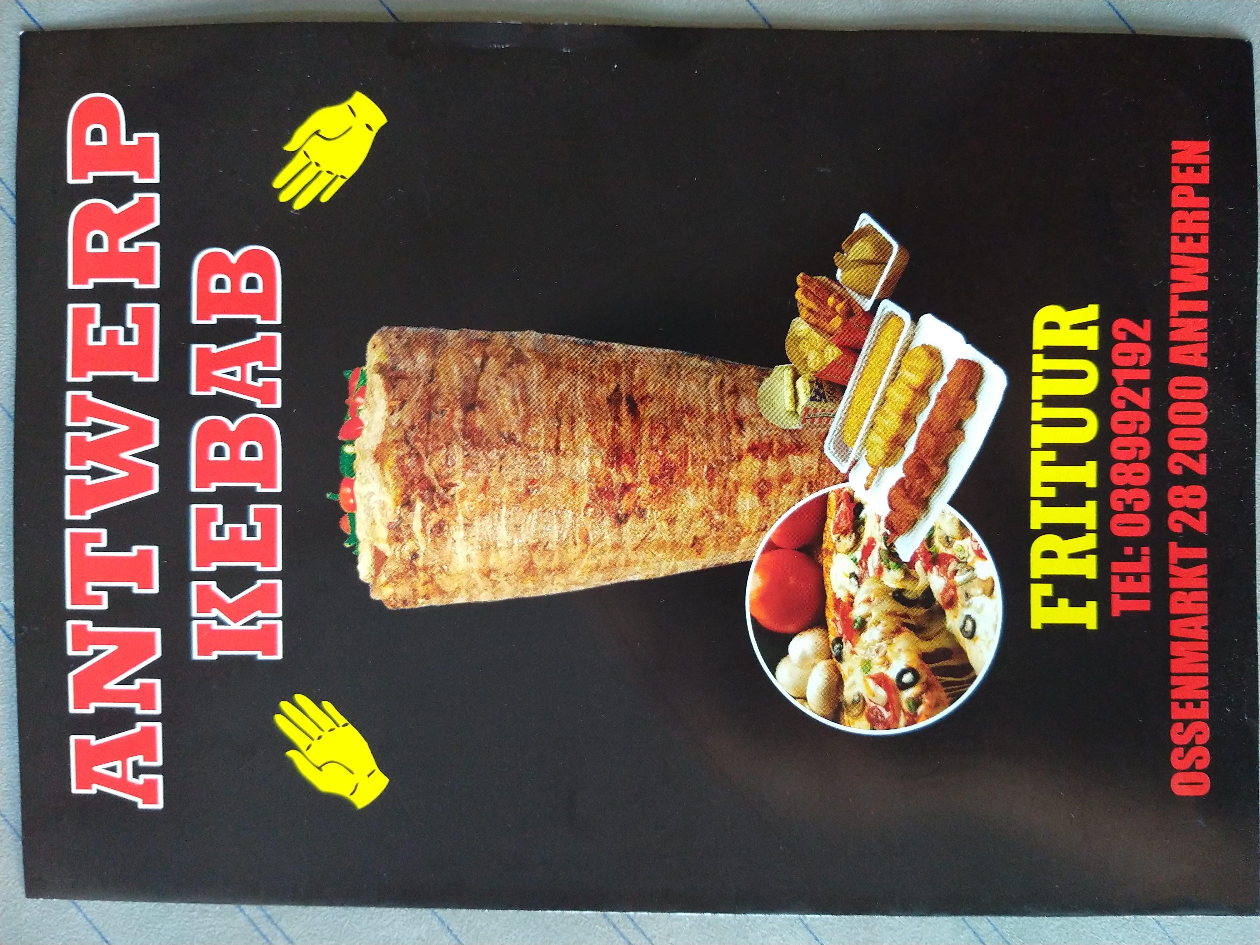 Antwerp Kebab 1